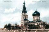Екатеринослав, Благовещенская Церковь