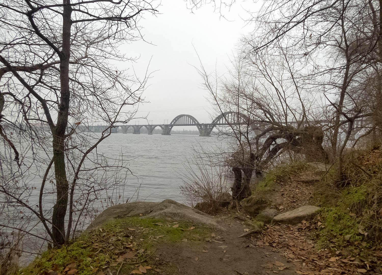 На Дніпрових кручах...