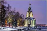Храм в честь собора Святого Иоанна Крестителя