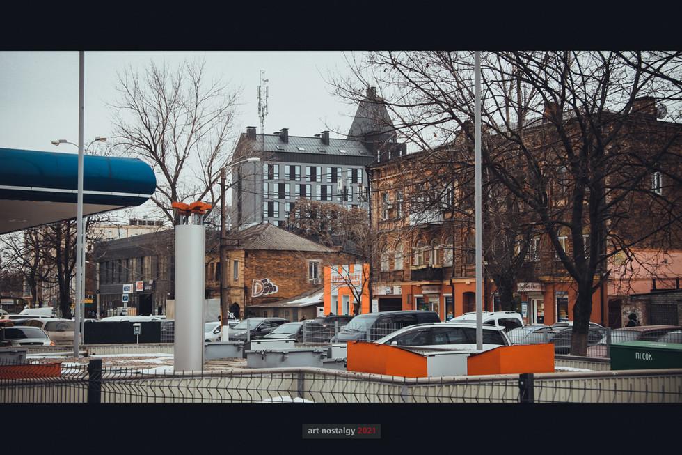 ул.Боброва