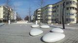 ул. Яворницкого