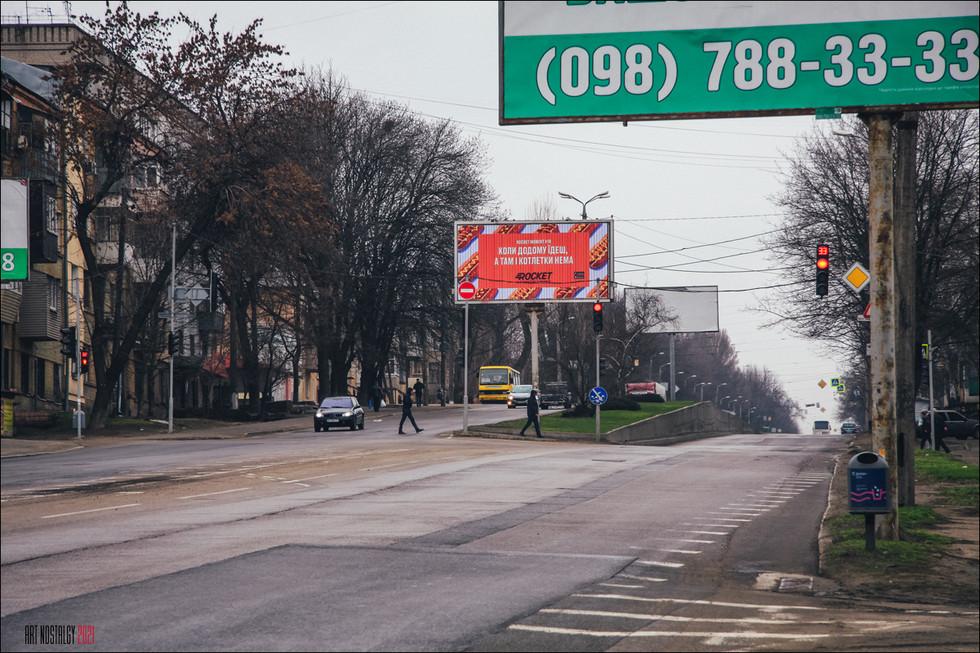 проспект И.Мазепы