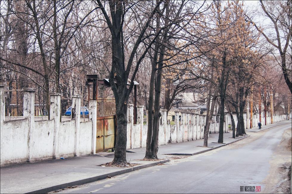 улица Щербаня