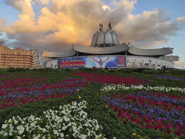 Днепровский цирк