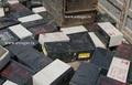 КУПЛЮ, Куплю нерабочие аккумуляторы от ИБП UPS Источников бесперебойного питания. самовывоз (093)-377-61-22 097 001...