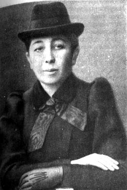 Родилась Рындовская Александра Якимовна