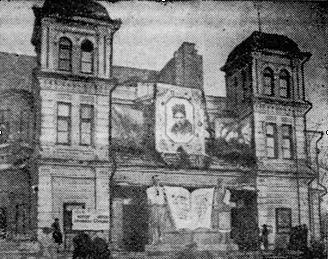 В оккупированном г. Каменском (Днепродзержинск) прошел Шевченковский праздник