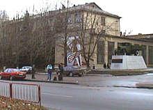Автотранспортный колледж Национального ТУ Днепровская политехника