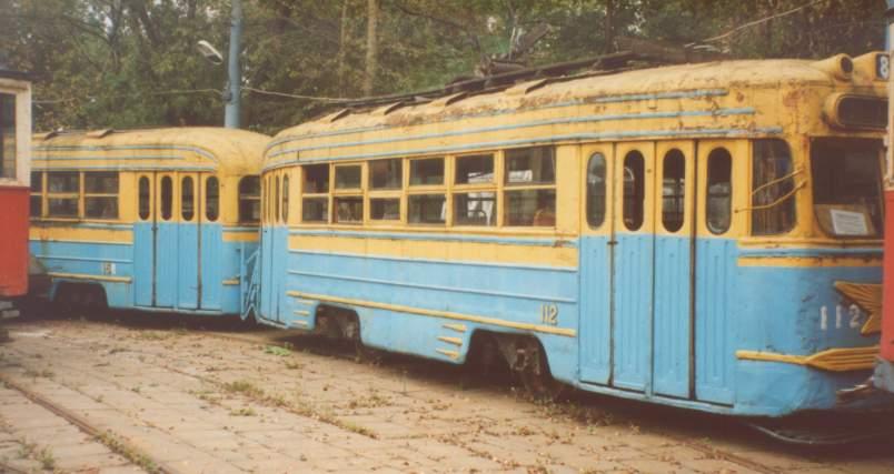 Трамвайный вагон КТМ-1 Трамвайный вагон КТМ-1