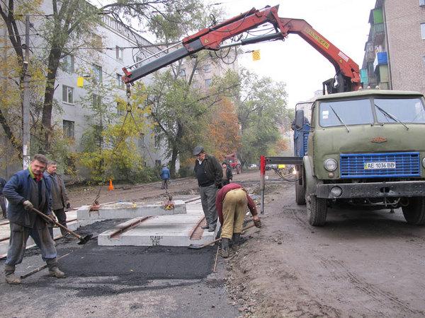 http://gorod.dp.ua/pic/news/newsfoto/10/10/58281/14_600.jpg