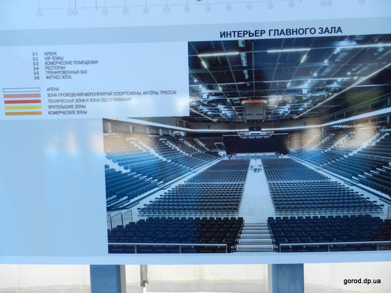 http://gorod.dp.ua/pic/news/newsfoto/13/05/81831/12_b.jpg