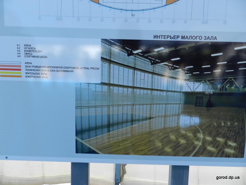 http://gorod.dp.ua/pic/news/newsfoto/13/05/81831/14_b.jpg