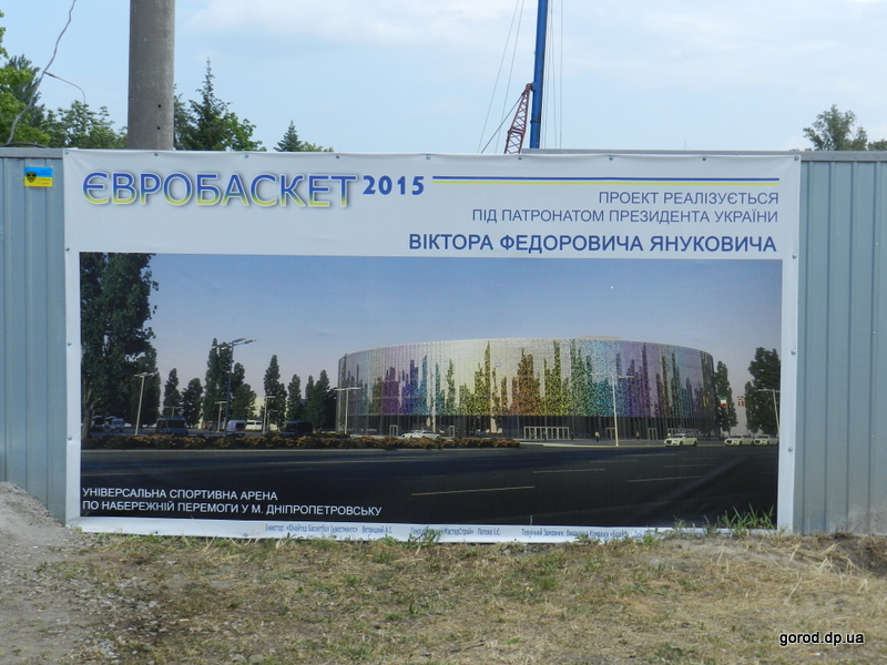 http://gorod.dp.ua/pic/news/newsfoto/13/05/81831/18_b.jpg