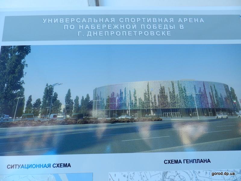 http://gorod.dp.ua/pic/news/newsfoto/13/05/81831/4_b.jpg