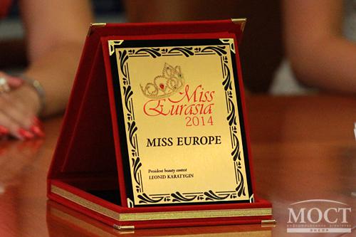 Днепропетровчанка получила титул «Мисс Европа» на международном конкурсе красоты