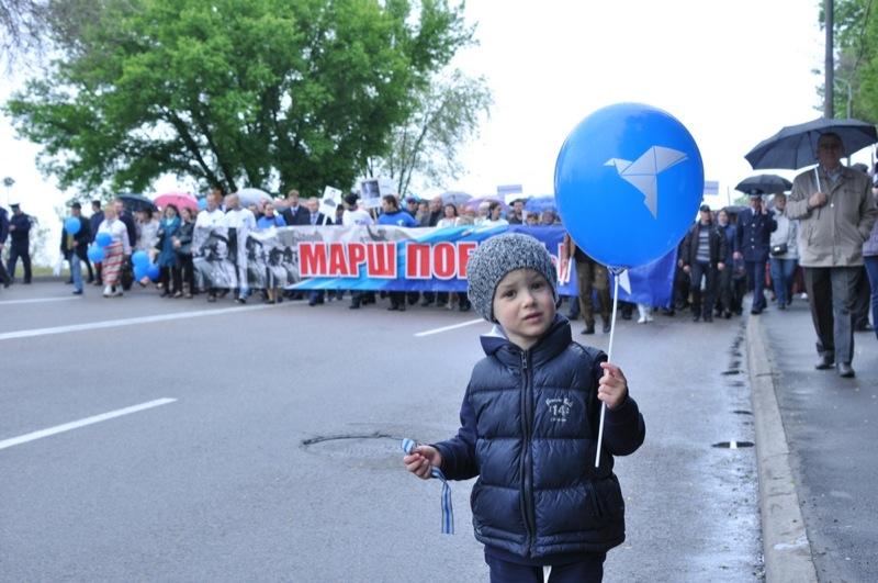 ослабляем фото марш победы днепропетровск вертолете
