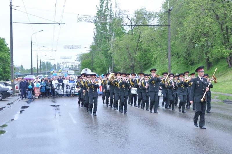 интернете существует фото марш победы днепропетровск своими
