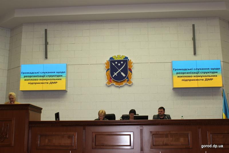 вакансии в жкх днепровского района киева убрать