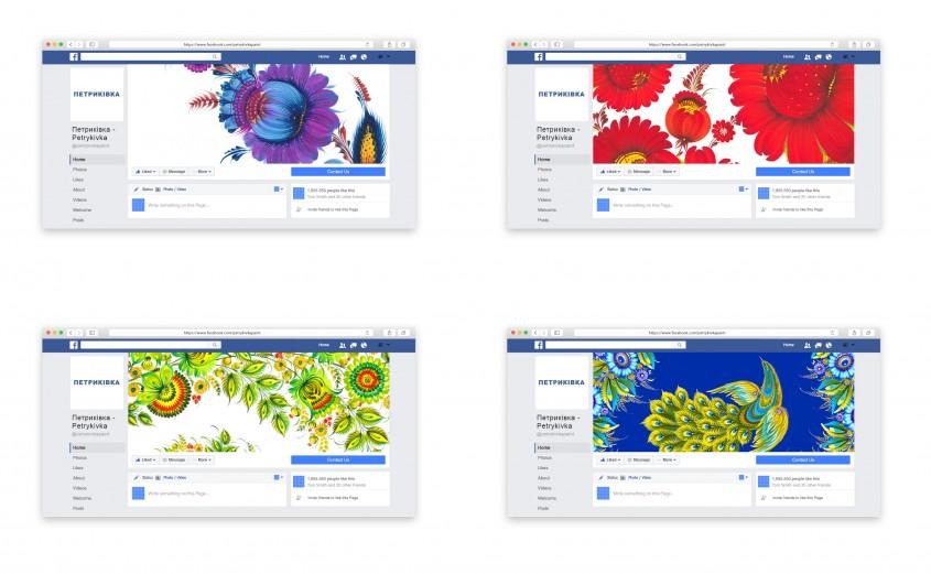 Заставки для странички в фейсбуке Представлен Петриковский календарь 2017