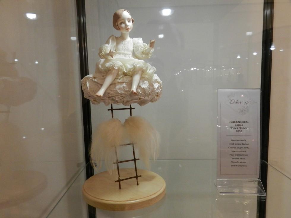 Юлия Пелюх: «Характер куклы определяют ее глаза»