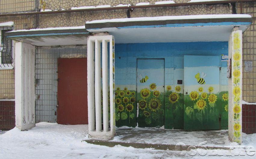 рому раскрасить дверь в подъезд фото бензине вертикальным