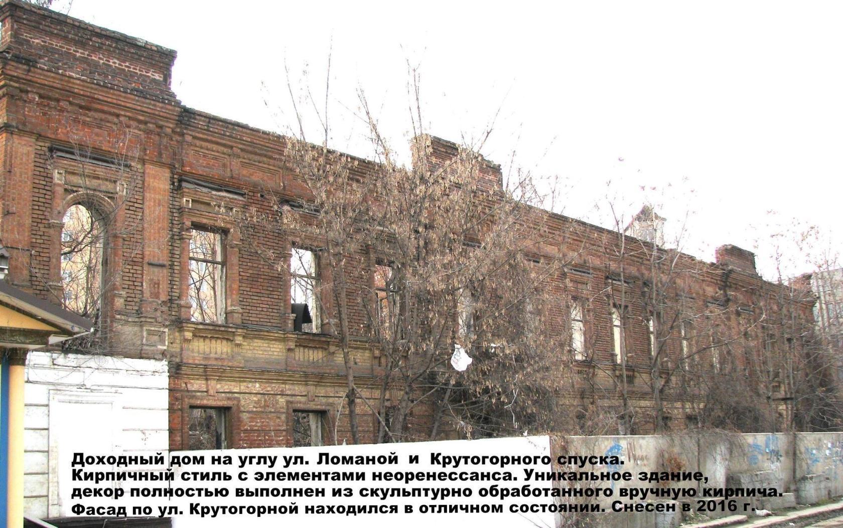 Как остановить разрушение исторических зданий в Днепре?