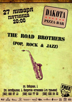The Road Brothers в Дакоте