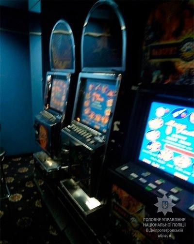 Когда закроют игровые автоматы в украин казино крейзи вегас играть