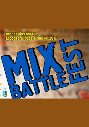 Mix Battle Fest 2017