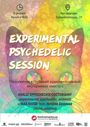 Experimental Psychedelic Session
