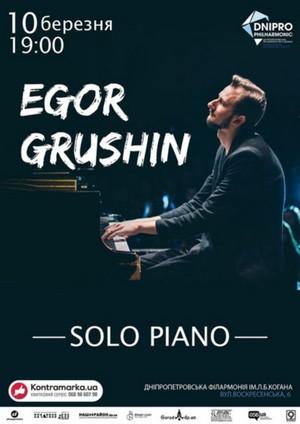 Egor Grushin. Solo Piano