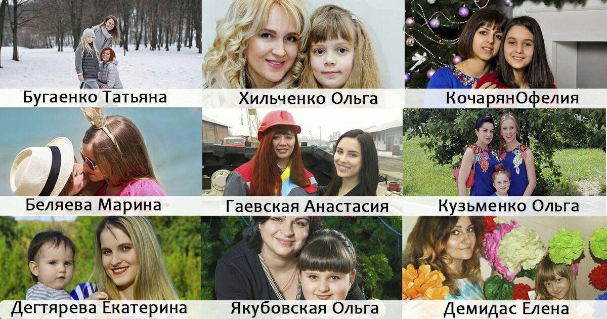 Стало известно, кто победил в фотоконкурсе «Мама и дочка»