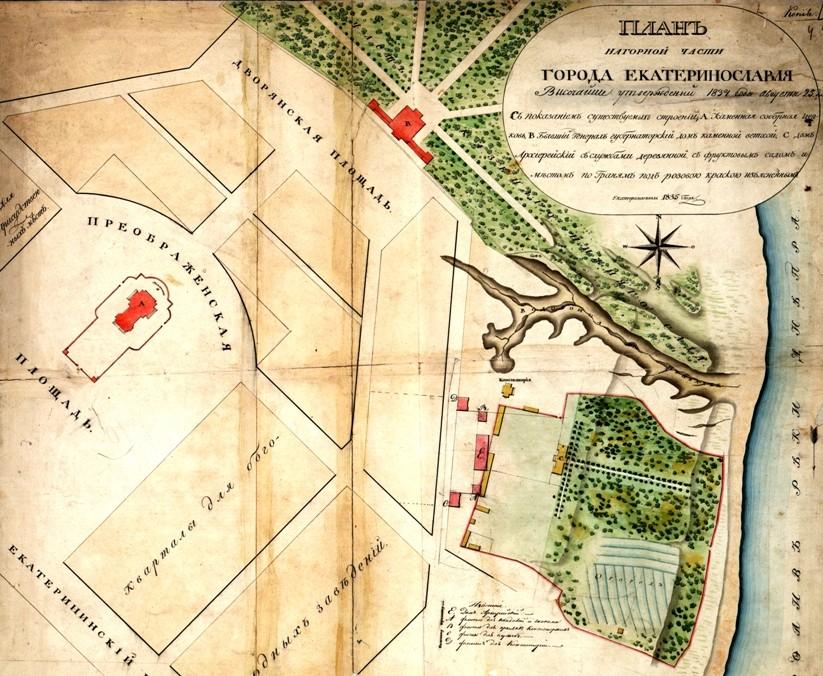 На плане 1835 г. хорошо видно дворец и провалье. К нему вел подземный ход Мифы и реальность: тайны днепровских подземелий