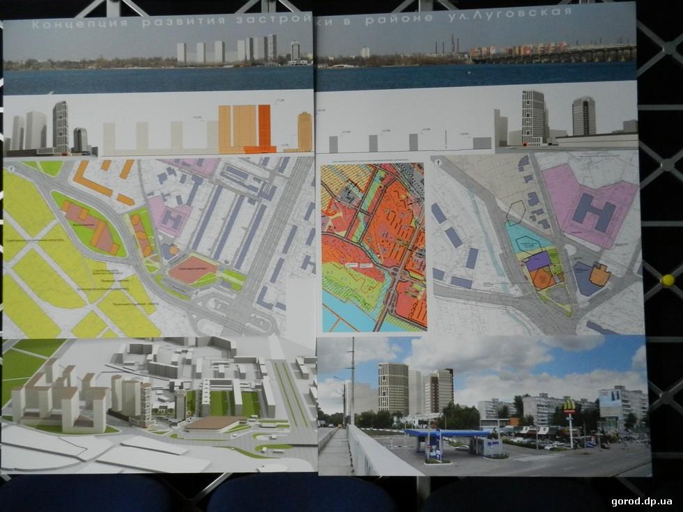 Михаил Алипов представил градостроительную концепцию развития ул.Луговской.  Новости градсовета: строить новое, реконструируя старое