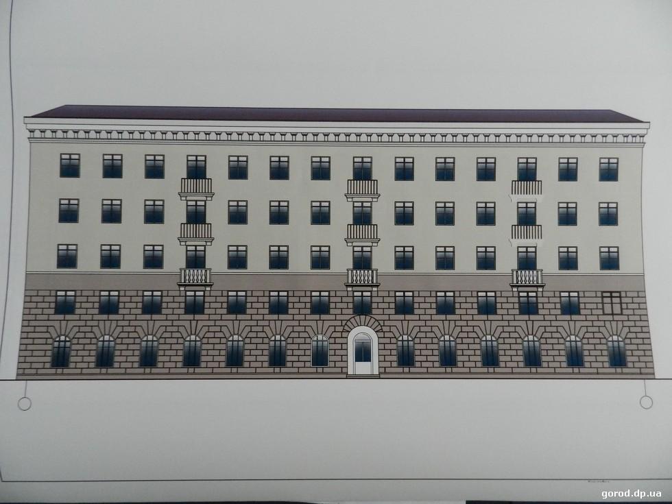 Такими могут стать реконструированные фасады «сталинок» на пр.Яворницкого. Новости градсовета: строить новое, реконструируя старое
