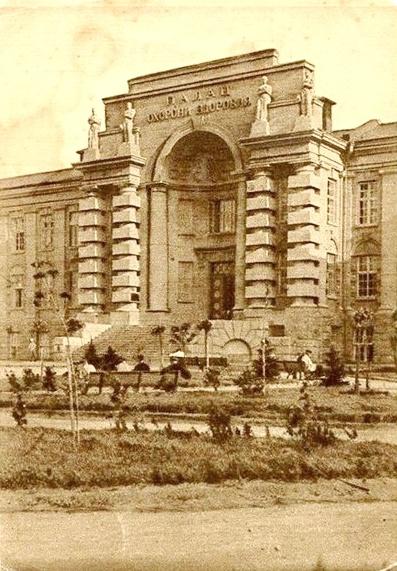 Дворец охраны здоровья. Открытка 1931 г. Дворец профилактики: малоизвестный шедевр Красносельского