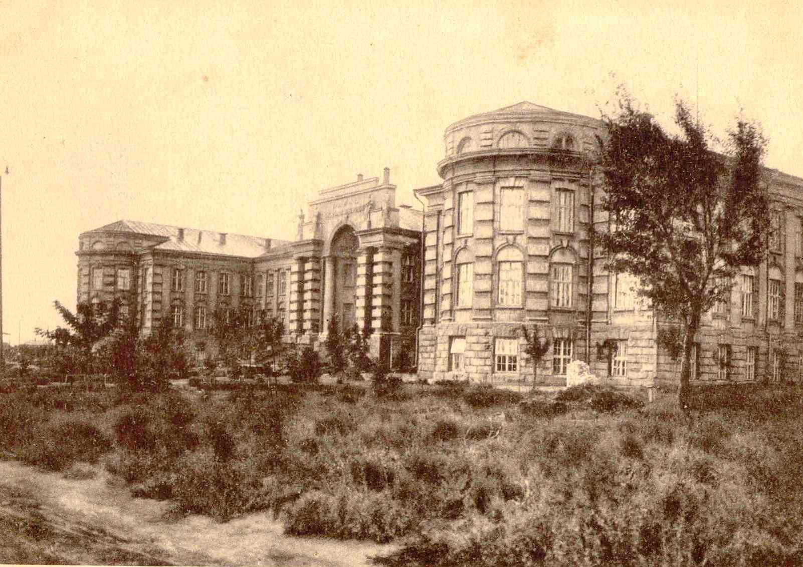 Дворец охраны здоровья. Общий вид. Открытка 1931 г. Дворец профилактики: малоизвестный шедевр Красносельского