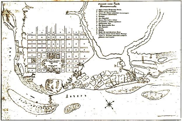 Первый генеральный план Екатеринослава 1786 г. архитектора Клода Геруа. Развенчание мифов: тайны основания Екатеринослава