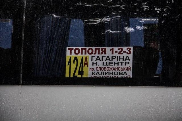 ДТП на проспекте Гагарина: столкнулись маршрутка и Lada