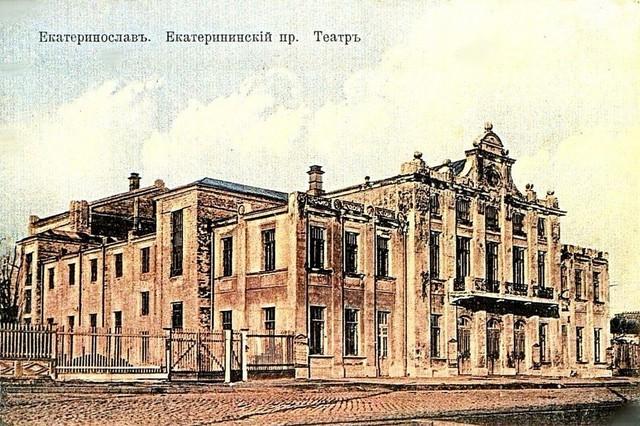 Зимний или Большой театр. Ныне театр драмы и комедии. В 1918 г. здесь состоялись гастроли кинозвезд Веры Холодной и Осипа Рунича.