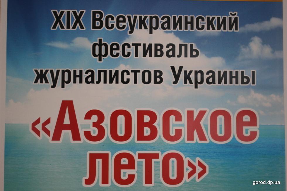 Городской сайт снова в Бердянске