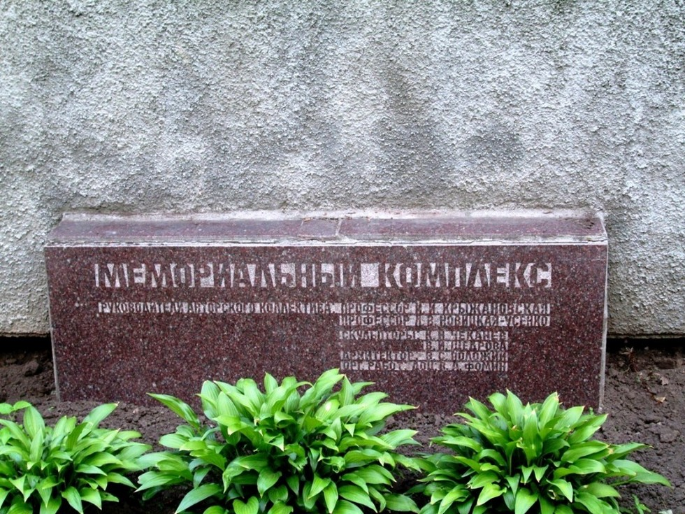 Памятный камень с именами проектировщиков Вандалы разграбили Аллею ученых в Днепре