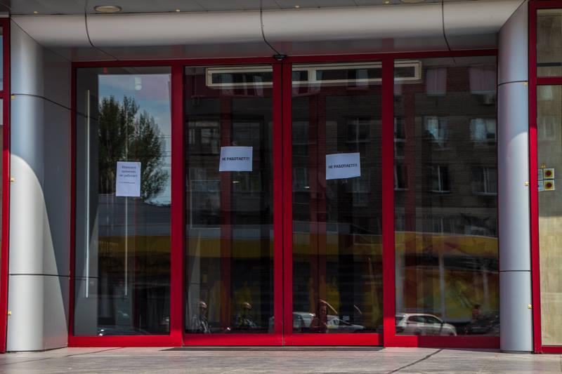 Почему в Днепре закрыли «Правда-кино»?