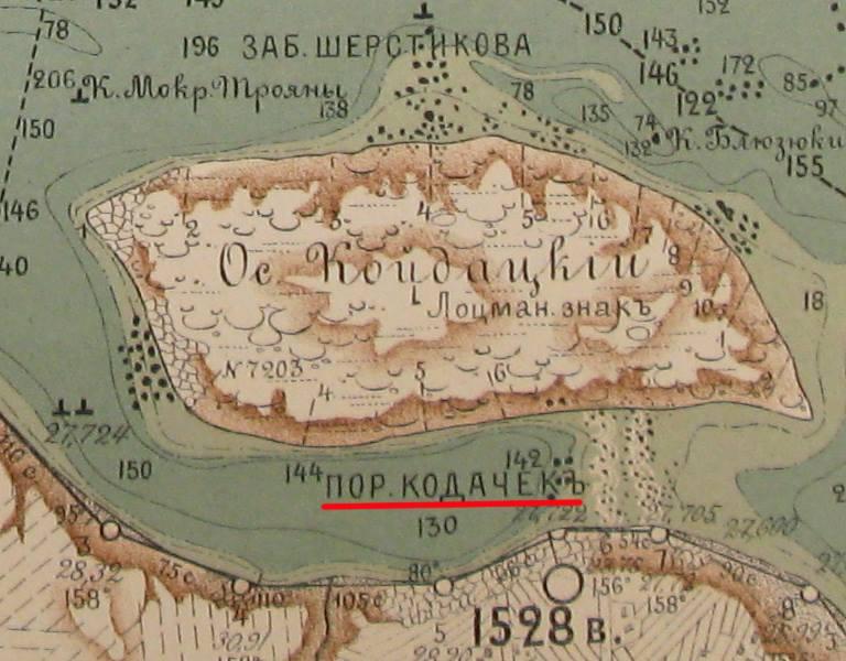 Старинные карты острова Кодацкий предоставлены Александром Домбровским. На них виден ведущий к острову порог Загадки острова Кодацкий