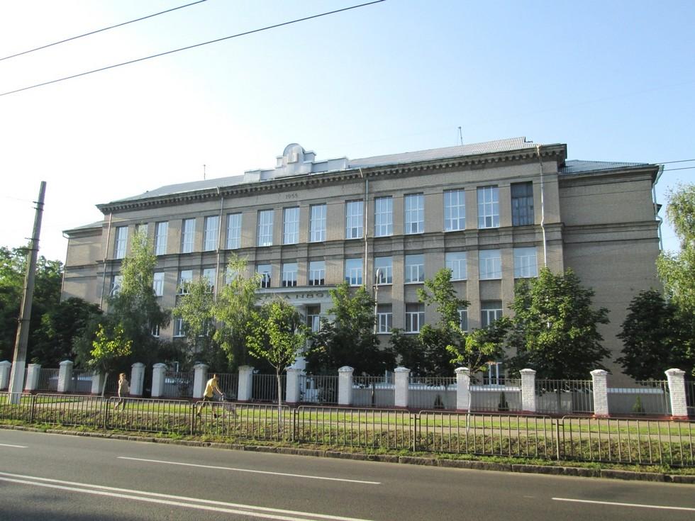 Ограда школы №81 1955 года на ул. Титова Ворота в прошлое: ограды Днепропетровска