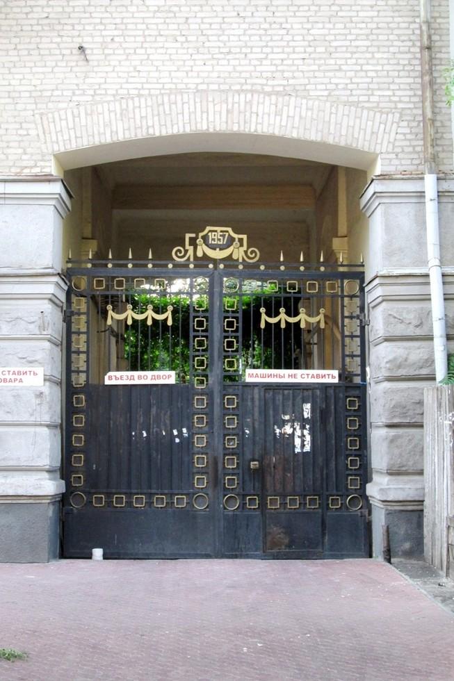 Ворота дома на ул. Ефремова, 22 с датой 1957 Ворота в прошлое: ограды Днепропетровска