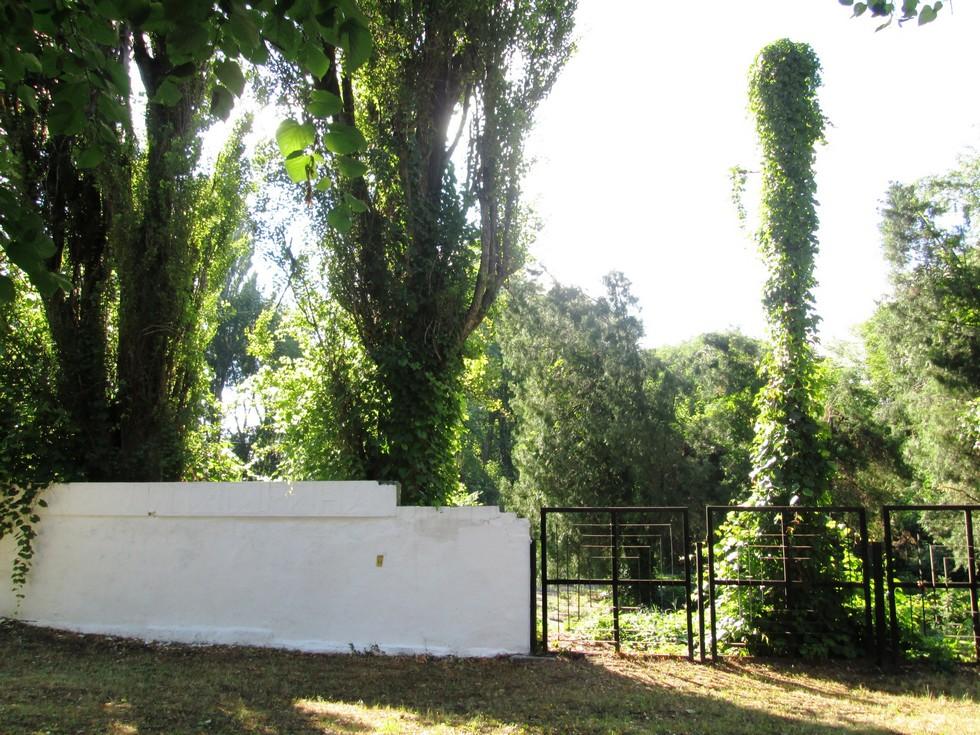 Ограда парка имени Гагарина 1970-х годов Ворота в прошлое: ограды Днепропетровска