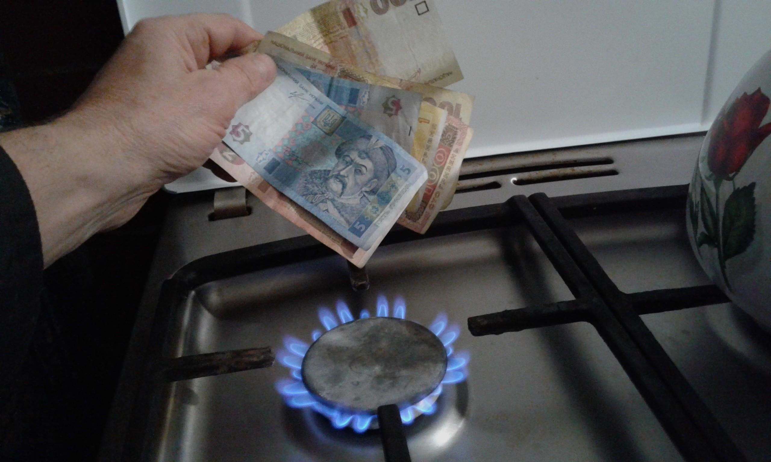 Что ждет украинцев осенью: рекордно дорогое отопление, абонплата за газ и новые нормативы
