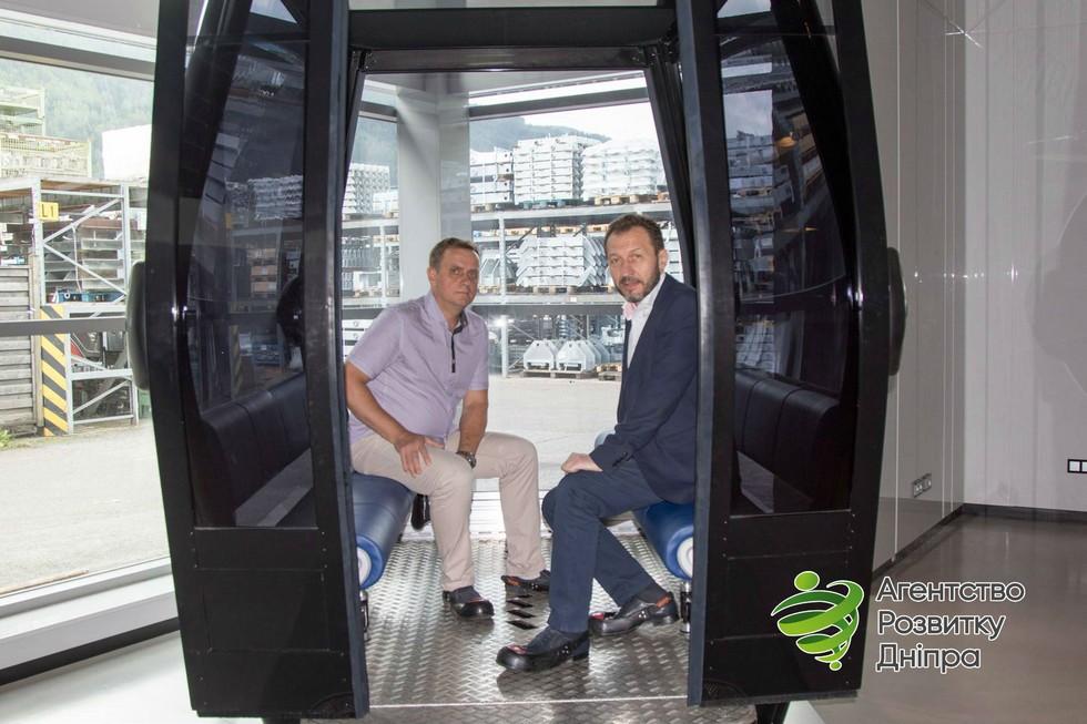 Гондола на 10 пассажиров «Агентство развития Днепра» готовит введение нового вида транспорта