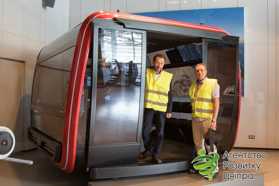 Гондола на 30 пассажиров «Агентство развития Днепра» готовит введение нового вида транспорта